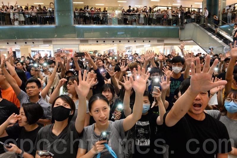 2019年9月11日,香港市民在沙田新城市廣場齊唱「願榮光歸香港」,市民抬起手臂,展開手掌,代表五大訴求缺一不可。(黃曉翔/大紀元)