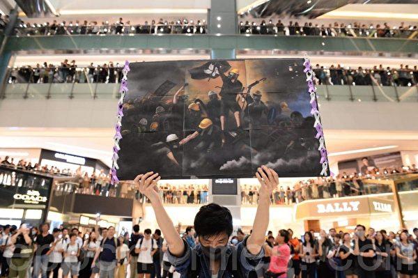 【新聞看點】中共官媒9.11造謠 被指無人性