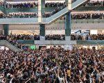 高天韻:不一樣的中秋 香港之歌傳自由精神