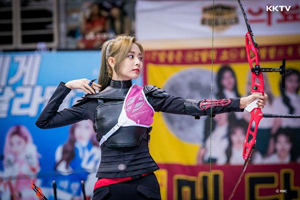 Tzuyu 子瑜