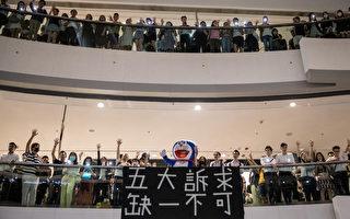 组图:港人聚IFC商场高唱《愿荣光归香港》