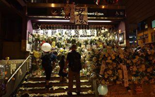 胡少江:那些支持中國政府、反對市民示威的香港「愛國者」