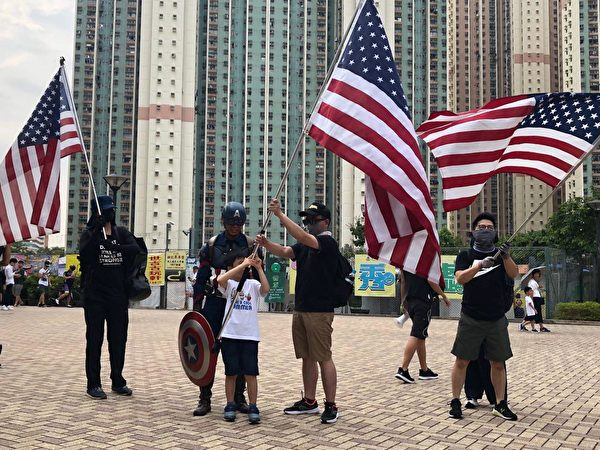 2019年9月14日,天水圍天秀路公園舉行親子遊,有多位民眾舉著美國國旗。(余天祐/大紀元)