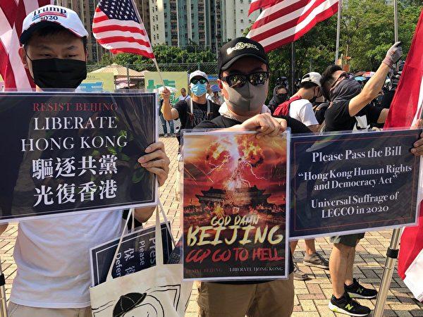 2019年9月14日,香港民眾在天水圍天秀路公園舉行親子遊,遊行正式起步,隊伍前面,有多位民眾舉著美國國旗與訴求標語牌。(余天祐/大紀元)