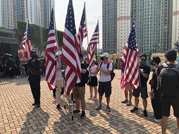 2019年9月14日,香港民眾在天水圍天秀路公園舉行親子遊,有多位民眾舉著美國國旗。(余天祐/大紀元)