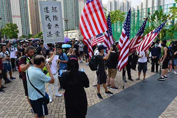 2019年9月14日,香港民眾在天水圍天秀路公園,遊行出發前情況。(余天祐/大紀元)