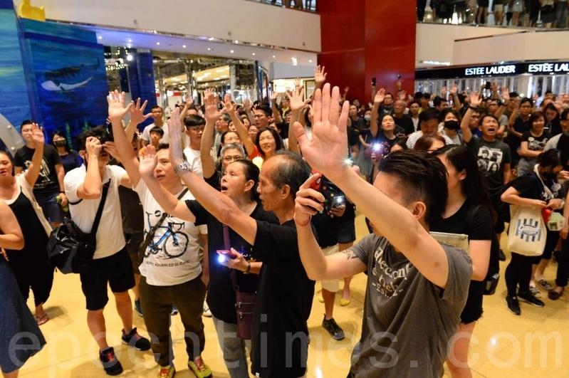 組圖: 太古城中心 香港之歌響徹賣場