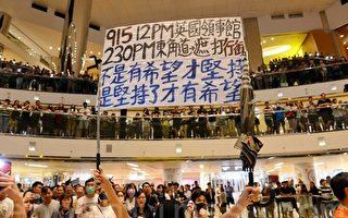 程曉容:香港掀風暴 中共的「敵人」知多少