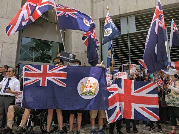 2019年9月15日,香港民眾中午至在英國領事館舉辦請願行動,籲請英國政府正視香港問題。(黃曉翔/大紀元)