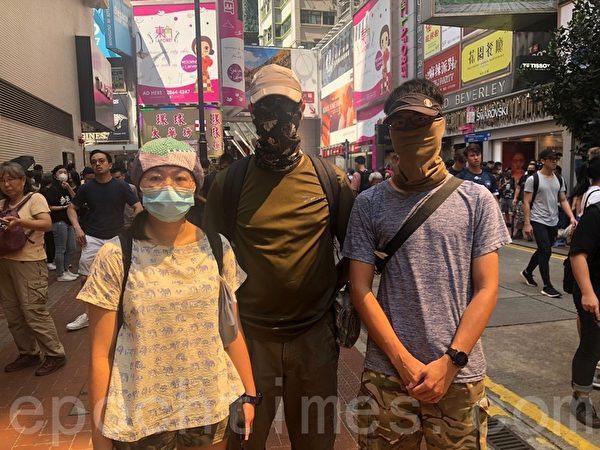 2019年9月15日,受訪香港市民。左起:B小姐,Wing和H先生。(梁珍/大紀元)
