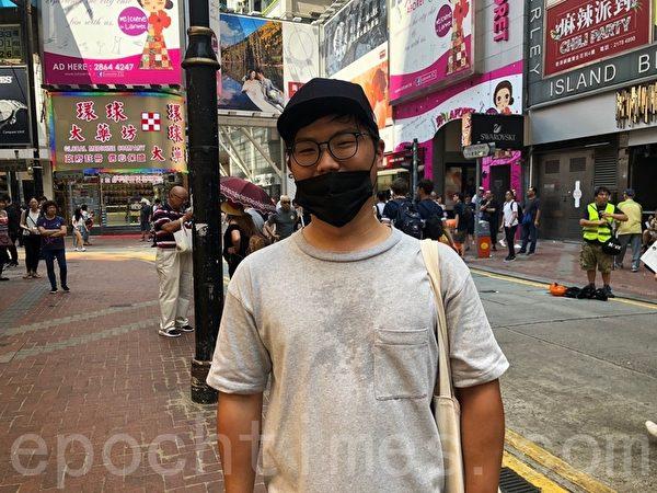 2019年9月15日,日本人、講一口流利中文的神先生來支持香港。(梁珍/大紀元)