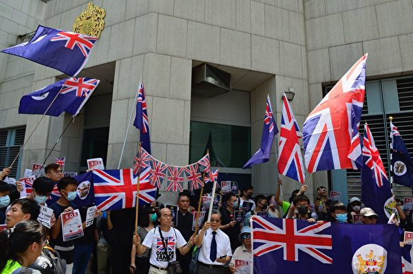 2019年9月15日,香港民眾中午至在英國領事館舉辦請願行動,籲請英國政府正視香港問題。(余天祐/大紀元)