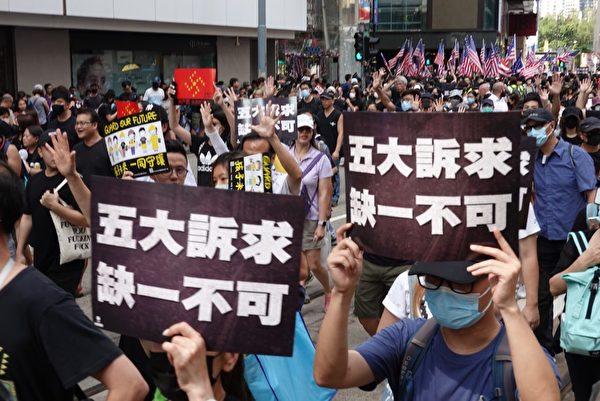 2019年9月15日,香港民眾參與銅鑼灣遊行。(余鋼/大紀元)