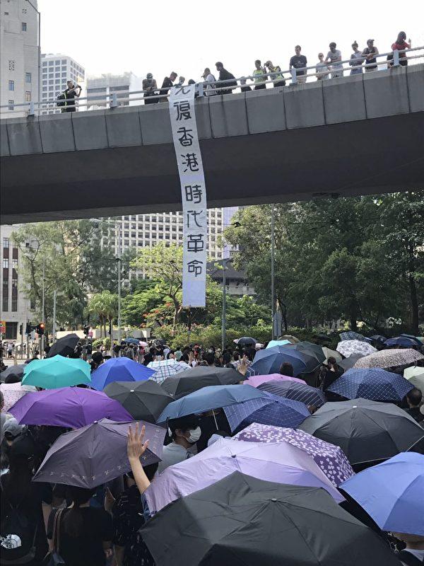 2019年9月15日,香港民眾參與銅鑼灣遊行。(文瀚林/大紀元)