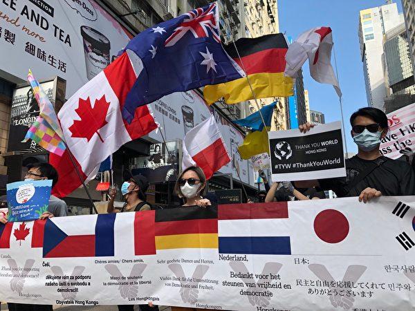 2019年9月15日,香港民眾參與銅鑼灣遊行。圖舉各國國旗。(余天祐/大紀元)