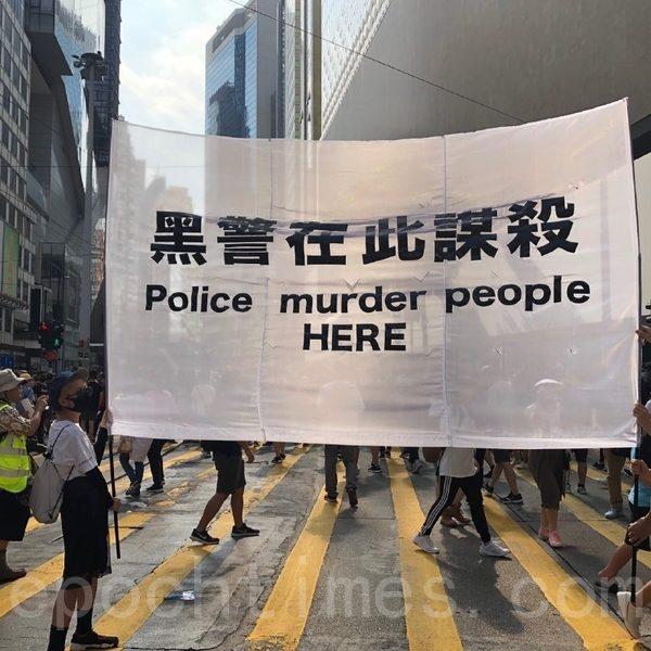 2019年9月15日,香港民眾參與銅鑼灣遊行。圖民眾自製標語牌。(余天祐/大紀元)