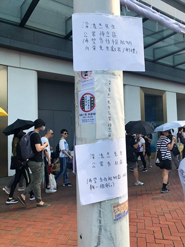 2019年9月15日,香港民眾參與銅鑼灣遊行。圖為民眾自製標語牌。(梁珍/大紀元)