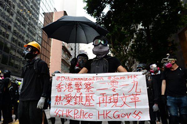 2019年9月15日,香港政府總部示威者退到皇后大道東。(宋碧龍/大紀元)