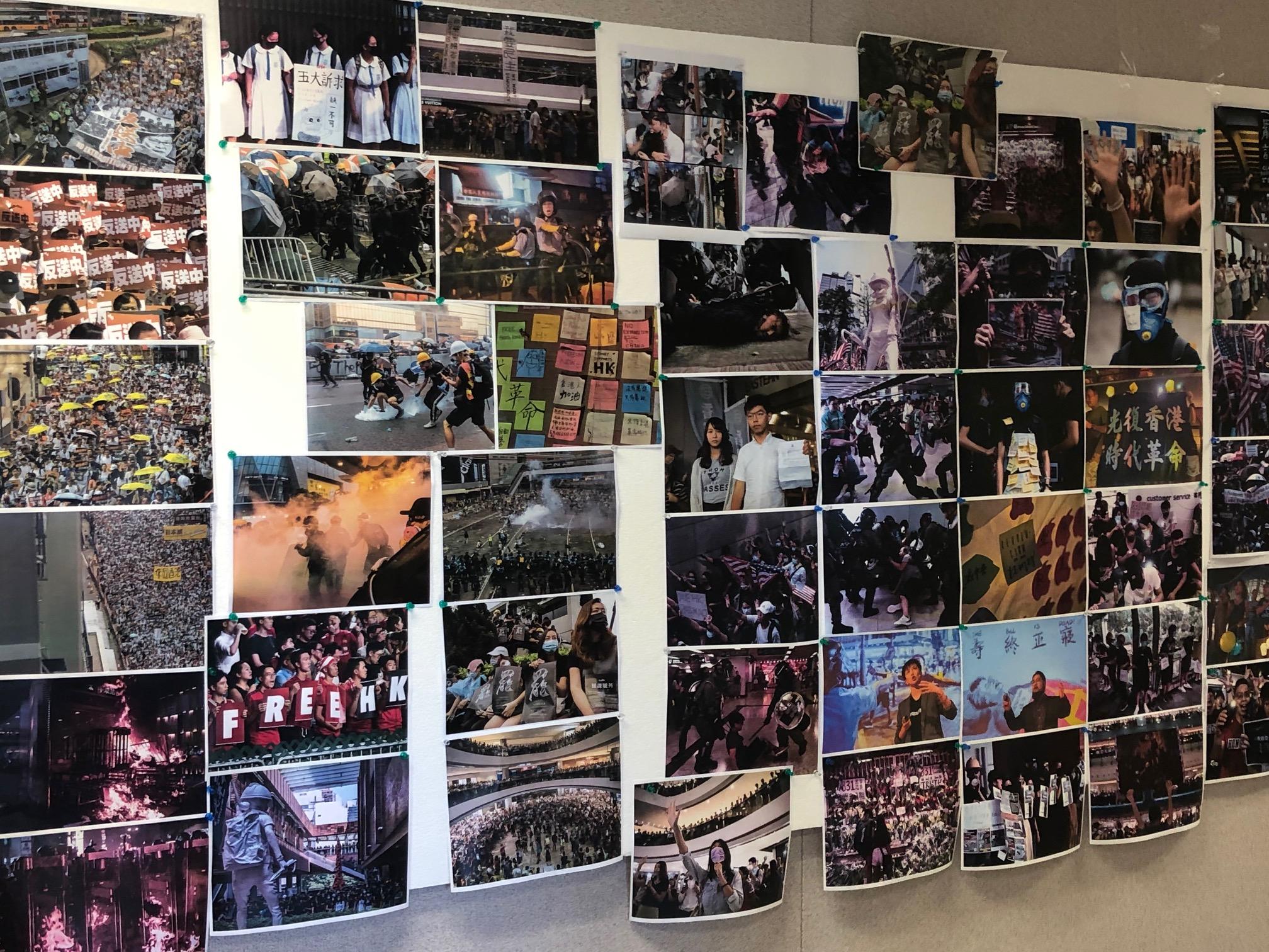 會場外展示了整個「反送中」運動各個時期的照片。(大紀元)