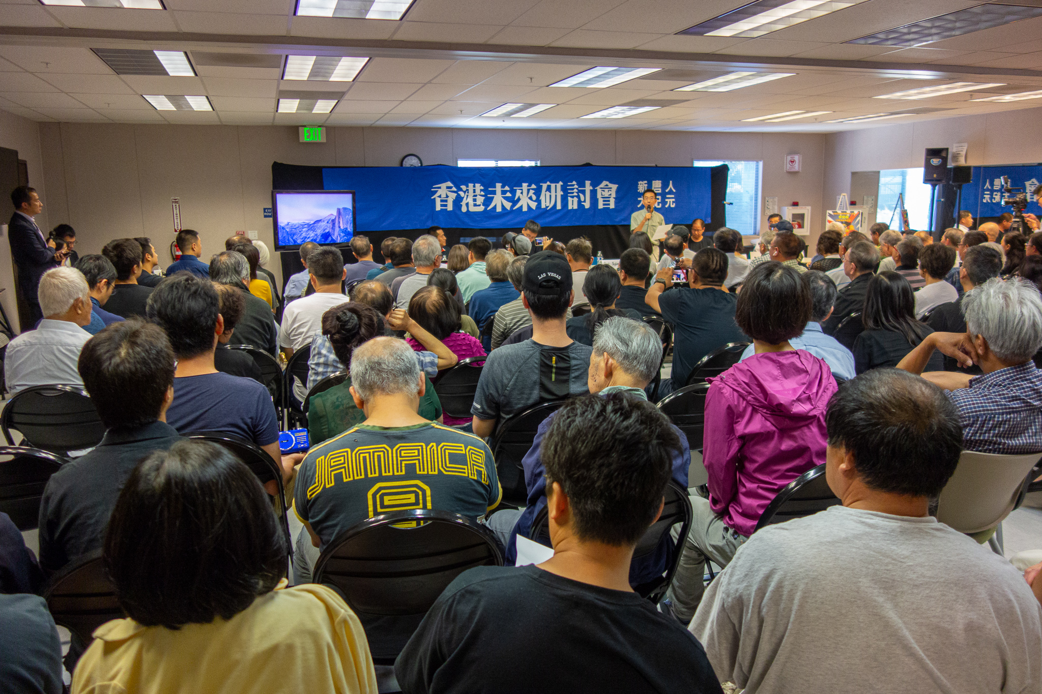 舊金山灣區研討香港局勢 民眾踴躍氣氛熱烈