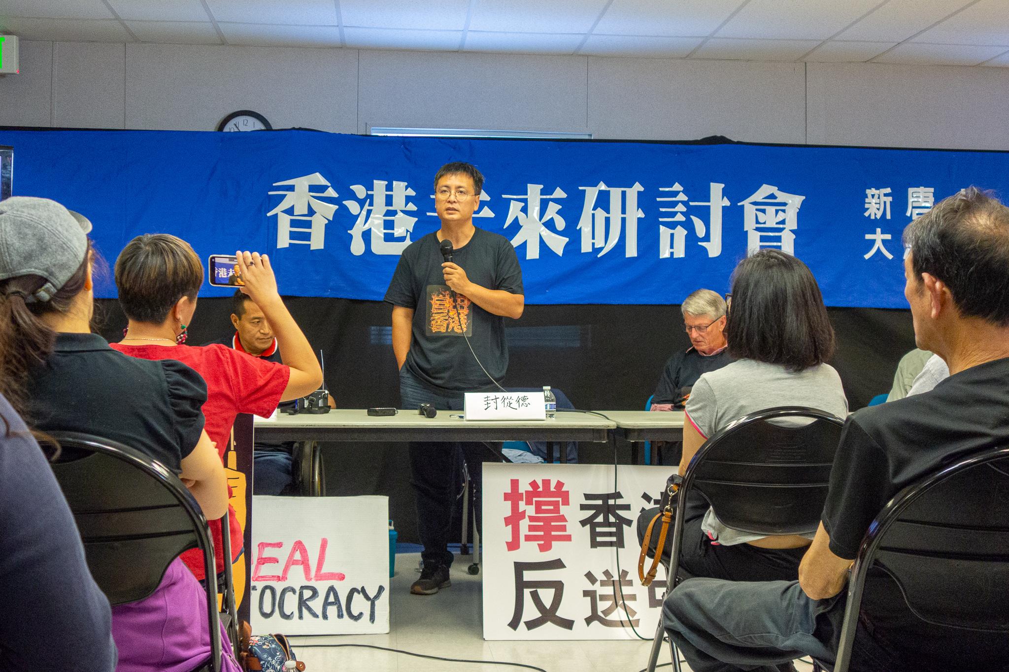 六四檔案網站主持人封從德非常讚賞香港民眾的理性和智慧,強調「和理非」與「勇武派」不割蓆,讓中共分化抗爭民眾的陰謀無法得逞。(曹景哲/大紀元)