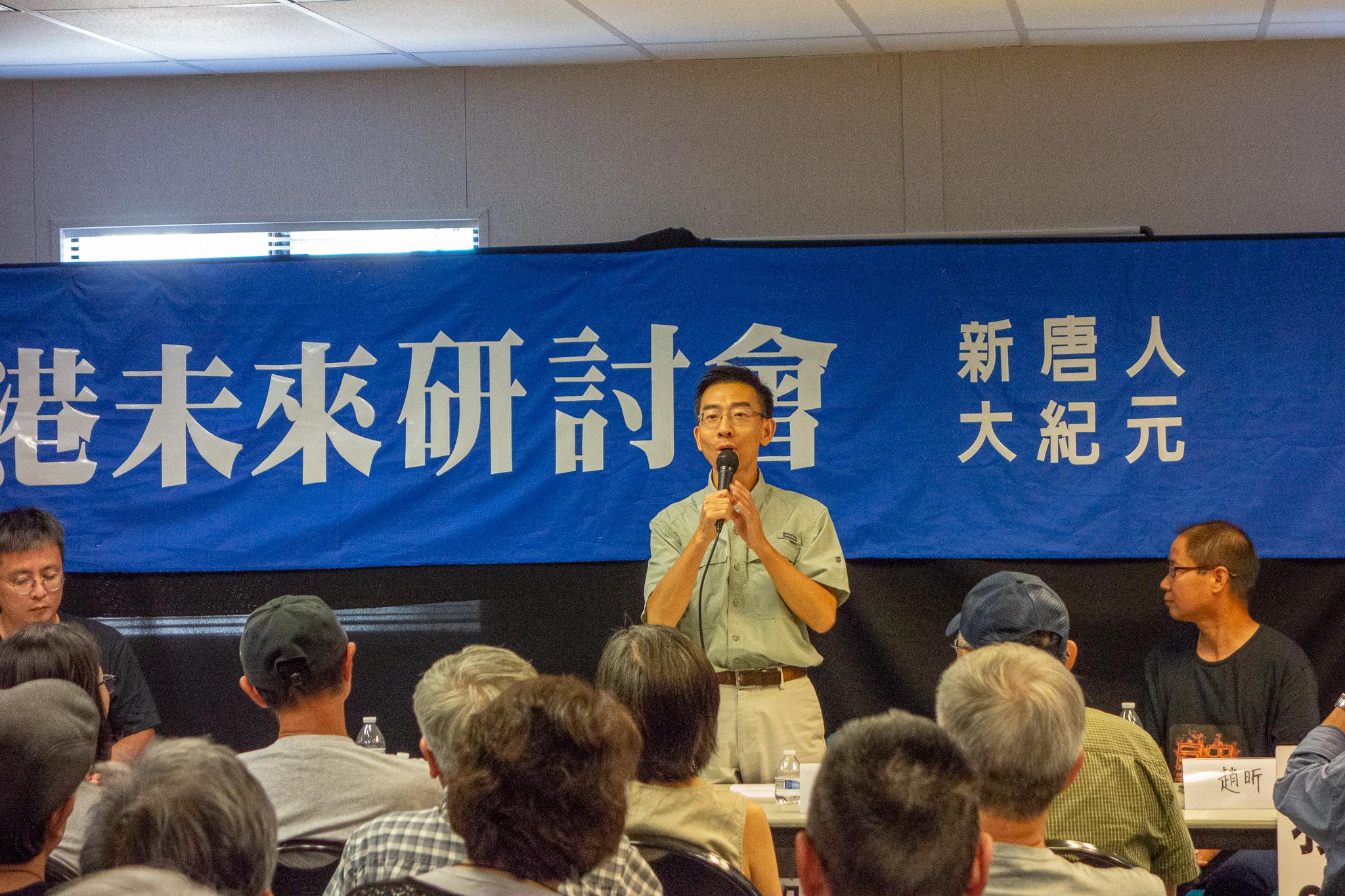 北加州香港會的陳國禧發言認為,中共現在還試圖以維穩的方式來解決政治問題,而警察濫用暴力卻成為港人抗爭的最大動力。(曹景哲/大紀元)