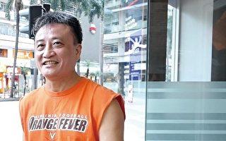 中共推港版「公私合營」 學者:抗爭將加劇