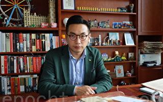 专访香港议员:《蒙面法》无法解决政治问题