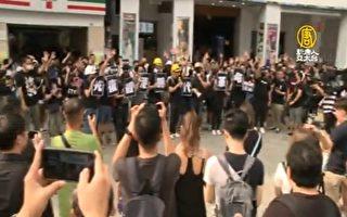 港台合唱声援香港 929台港大游行将登场