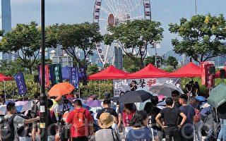 香港社工学联集会 声援前线社工及学生