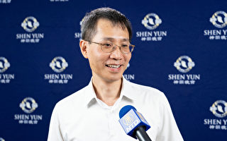 五千文明之音 公司执行长赞神韵:华人的骄傲
