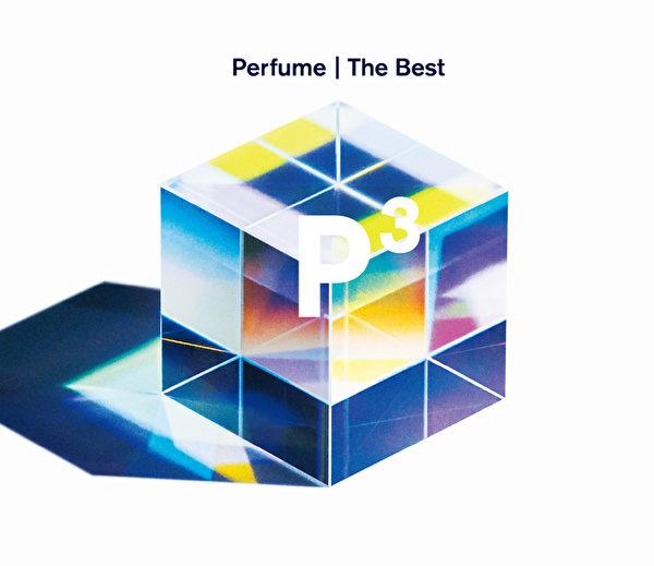Perfume The Best \