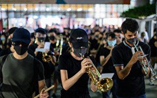 组图:9.18九龙塘快闪音乐会 表演反送中歌曲