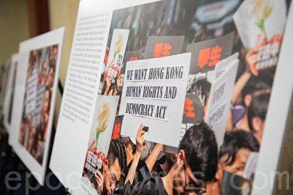 論壇展示了反送中運動的照片及藝術作品,圖片上香港年輕人手持標語「我們需要《香港人權與民主法案》」。(林樂予/大紀元)