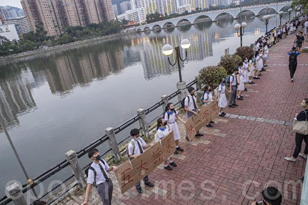 9月19日,香港沙田舉行聯校人鏈活動表達反送中訴求,場面浩大。(余鋼/大紀元)