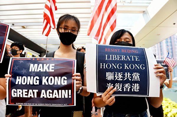 2019年9月20日,港大美國旗隊請求美國解放香港。展示海報,驅逐共黨、光復香港、天滅中共。(宋碧龍/大紀元)