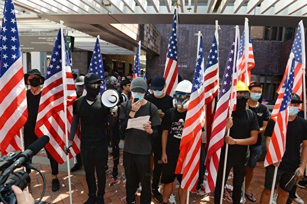 2019年9月20日,港大美國旗隊請求美國解放香港。(宋碧龍/大紀元)