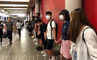 組圖:荃灣多校中學生發起「聯校人鏈」活動