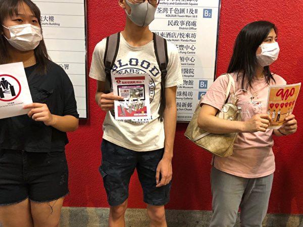 2019年9月20日,荃灣聯校人鏈。(葉依帆/大紀元)