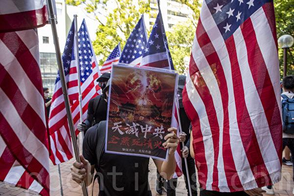2019年9月20日,香港大學美國旗隊於校內舉辦反送中遊行和集會。(余鋼/大紀元)