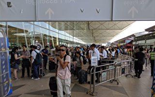 """【更新中】9.22香港机场""""和你塞4.0"""""""