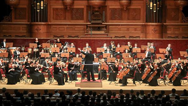 2019年9月23日午間,神韻交響樂團在國家音樂廳的演出。(白川/大紀元)
