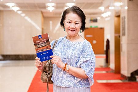 2019年9月23日晚間,德藝坊美術館行政總裁李玉梅觀賞神韻交響樂團在台北國家音樂廳的演出。(陳柏州/大紀元)