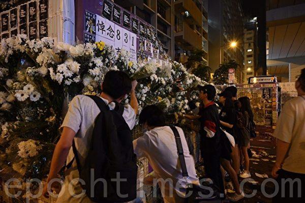 2019年9月23日晚上,香港太子站情況,大約晚上11點有抗爭者放火,後來警方清埸,祭壇被警方破壞,市民重建。(文瀚林/大紀元)