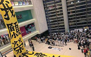 香港中學生以不同方式表心聲