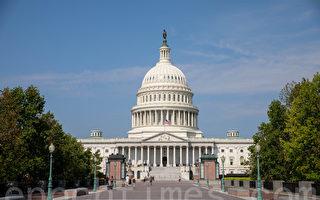 美国会外交委员会通过《香港人权民主法案》