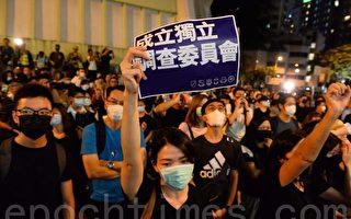对话发言者2/3批警暴 林郑回避被指演戏