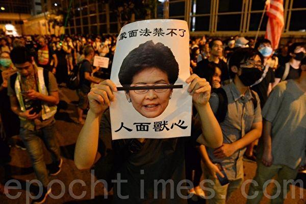 陈思敏:爱香港抗中共 林郑月娥不如中国大妈