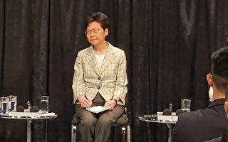 親中港議員:北京權衡撤換林鄭的兩種選擇