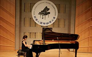华裔选手参赛国际钢琴大赛备感自豪